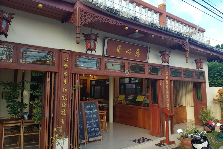 Chew Xin Jai, Pai