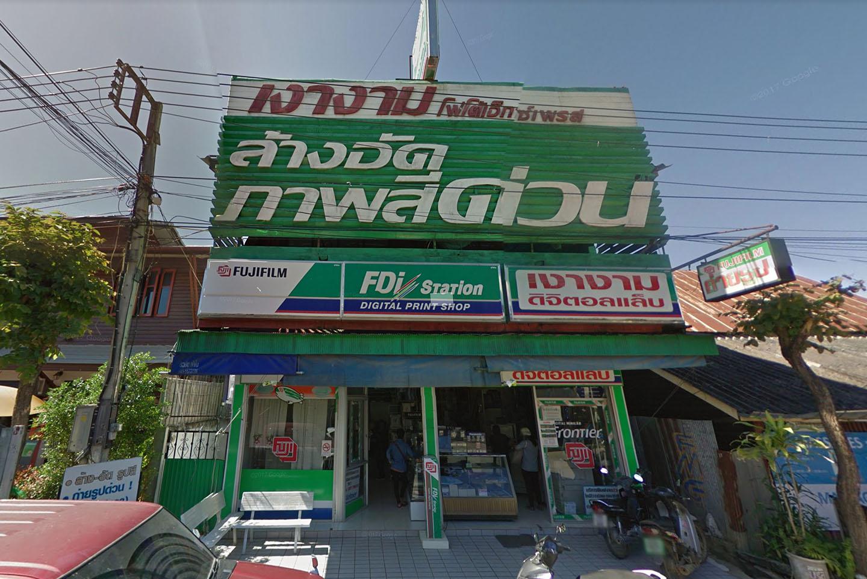 Printing Shop in Pai